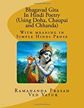 Bhagavad Gita In Hindi Poetry (Using Lyrics of Doha, Chaupai and Chhanda): With meaning in Simple Hindi Prose (Hindi Edition)