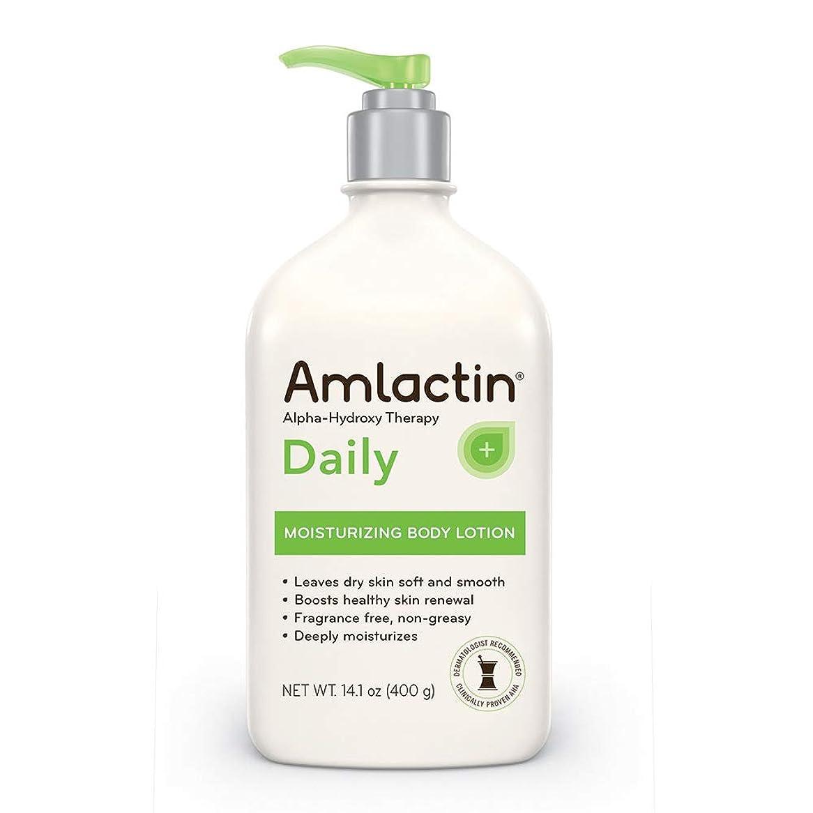 欠員計算するアウトドアAmLactin 12% Moisturizing Lotion - 14 oz (400 gm)