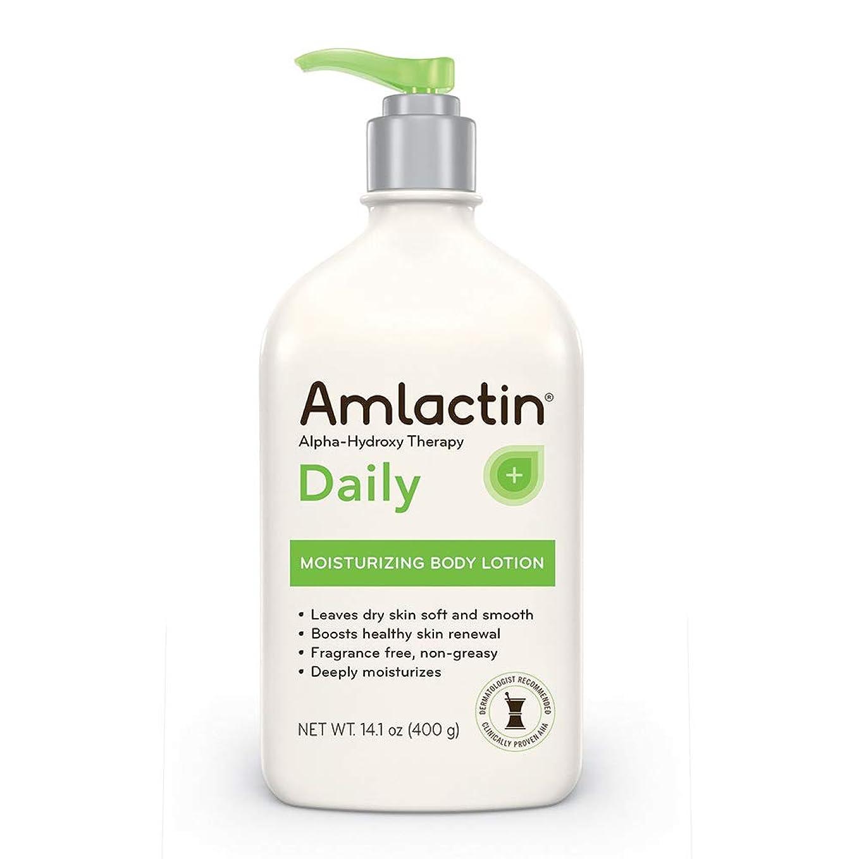 伝導気まぐれな閉塞AmLactin 12% Moisturizing Lotion - 14 oz (400 gm)