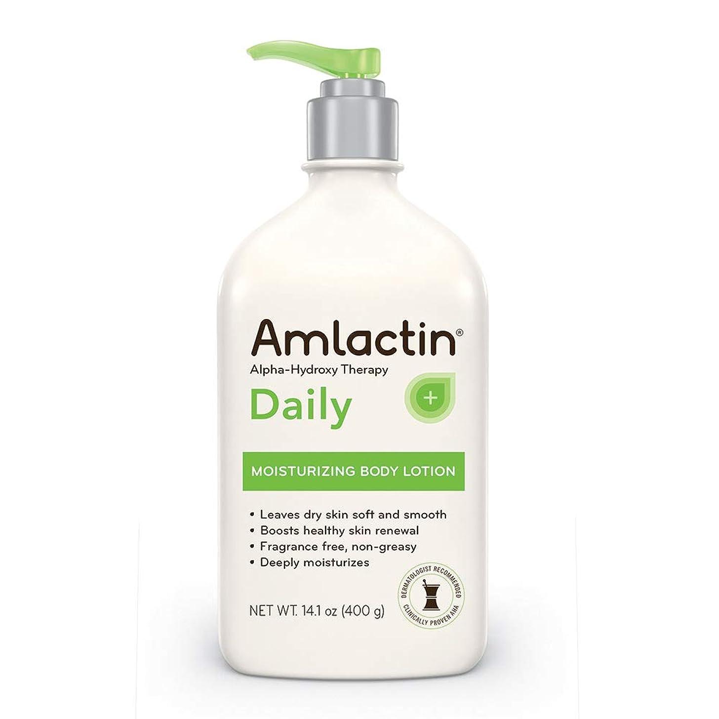 素晴らしいです使用法合体AmLactin 12% Moisturizing Lotion - 14 oz (400 gm)