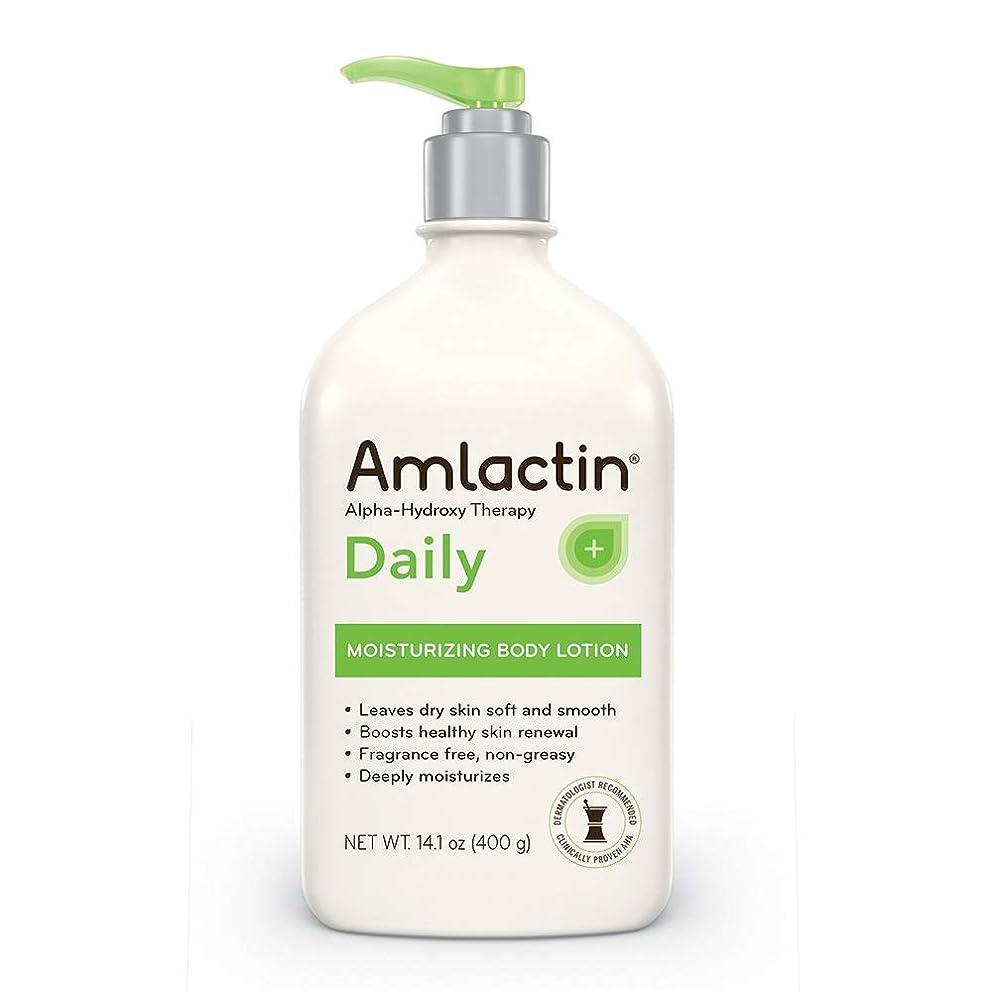 ガム息切れプレゼントAmLactin 12% Moisturizing Lotion - 14 oz (400 gm)