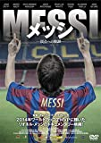 MESSI/メッシ -頂点への軌跡-[DVD]