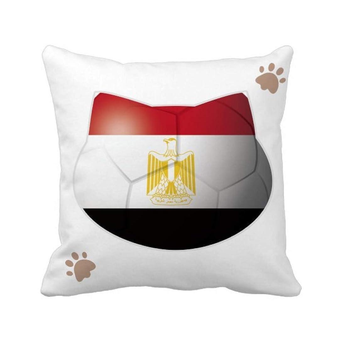 ハロウィン奪うプロジェクターエジプトの国旗のサッカー?ワールドカップ 枕カバーを放り投げる猫広場 50cm x 50cm