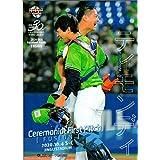 BBM2020 ベースボールカード FUSION 始球式カード No.FP23 ティモンディ