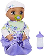 Baby Alive Real As Can Be Baby: Realistic Brunette Baby Doll, 80+ Lifelike Expressions, Movements & Real Baby Sounds, With Doll Accessories, Toy for Girls and Boys 3 and Up