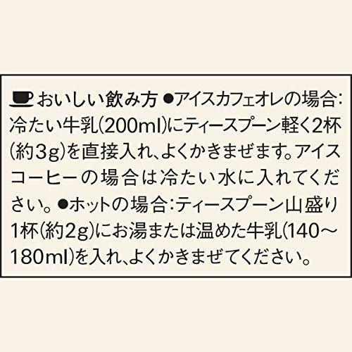 AGFブレンディ瓶80g×3個【インスタントコーヒー】【水に溶けるコーヒー】