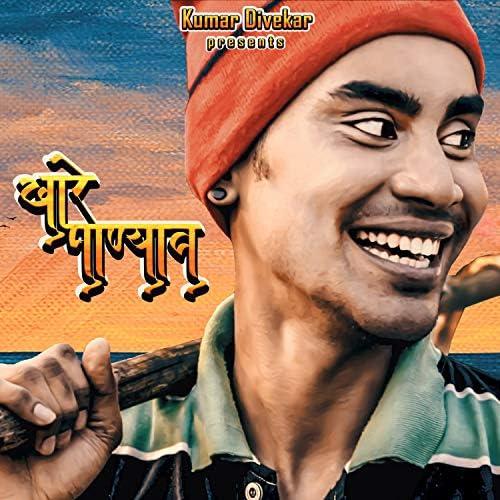 Kumar Divekar
