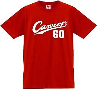 シャレもん 還暦祝い 名入れ 父 男性 母 女性 還暦 プレゼント Canreki ユニフォーム 赤い 野球 tシャツ 広島 メンズ レディース