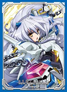 Horizon on the Middle of Nowhere NATE Mitotsudaira MTG WoW TCG CCG Anime Game Character Card Sleeves 60pcs by Broccoli