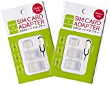 リード SIMカードアダプター 2個セット ホワイト D01SIMAD2(WH)