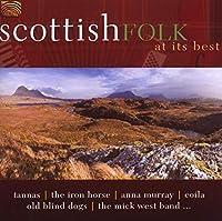 スコティッシュ・フォーク・ベスト (Scottish Folk at Its Best)
