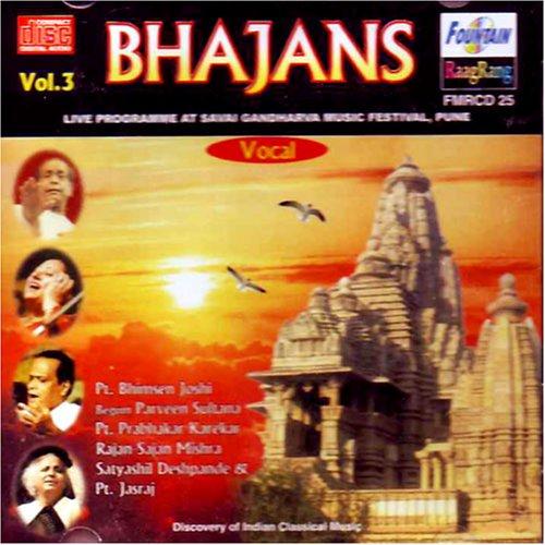 Bhajans - Vocal - Vol-3 (Indian Devotional / Prayer / Religious Music / Chants)