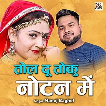 Tol Du Toku Notan Mein (Hindi)