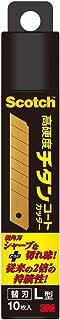 3M スコッチ カッター チタンコート Lサイズ 替え刃 10枚入り TI-CRL10