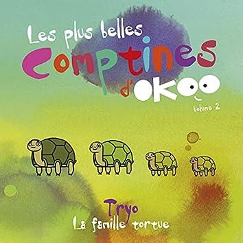 La famille tortue (Les plus belles comptines d'Okoo (Volume 2))