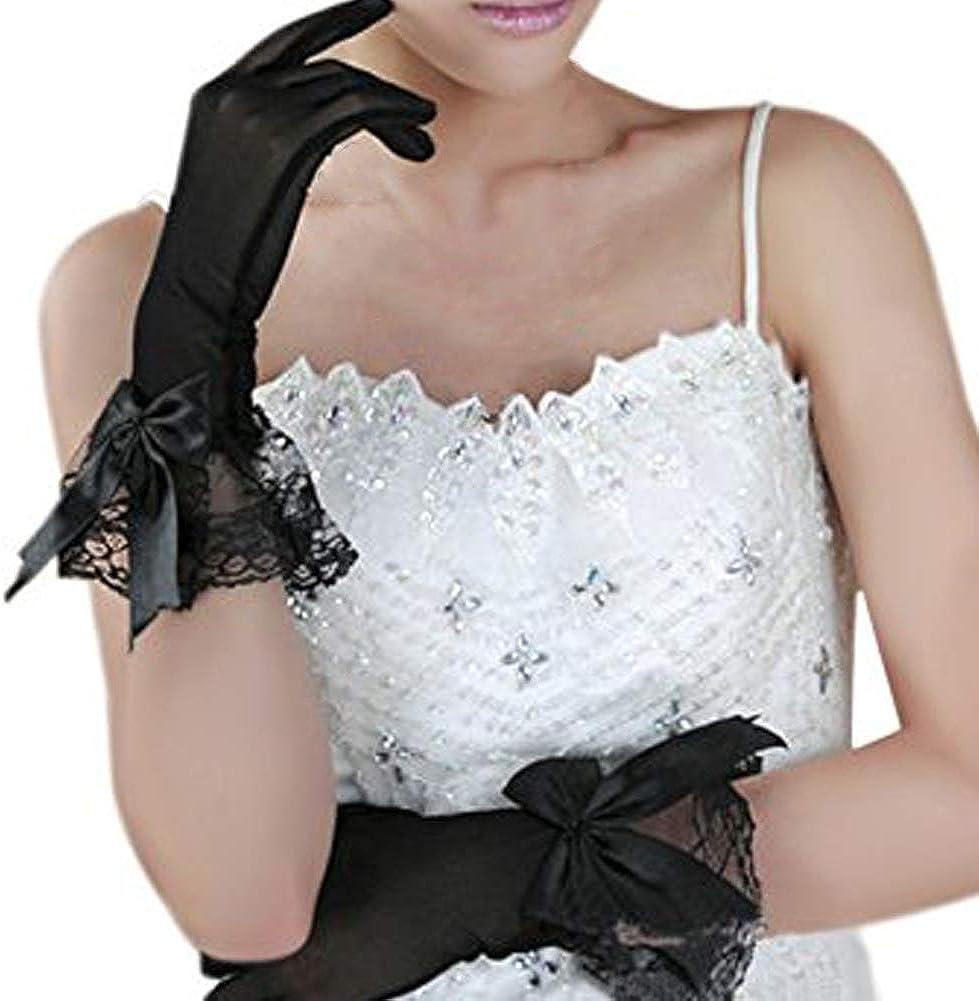 Women Ladies Voile Lace Elastic Net Yarn Party Wedding Bridal Dress Short Gloves