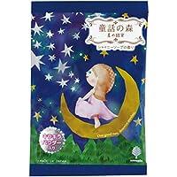 小久保 童話の森 星の銀貨 入浴剤 50g