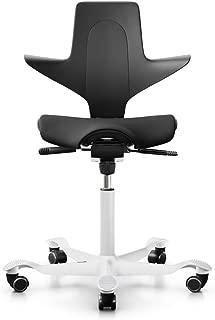 HAG Ergonomic Saddle Chair Capisco Office Desk Chair (Puls Plus, Black Seat on Silver Base)