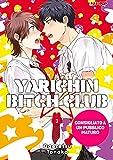 Yarichin bitch club (Vol. 3) (J-POP)