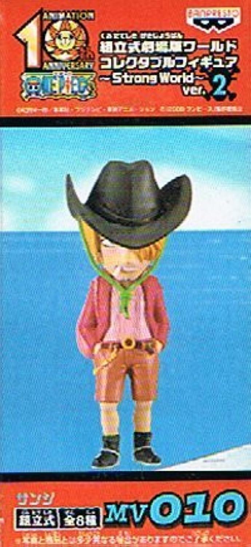 Ver.2 MV010 single item Sanji One Piece The Movie World Collectable Figure StrongWorld (japan import) B00A5T4XZY Gewinnen Sie das Lob der Kunden   | Elegant Und Würdevoll