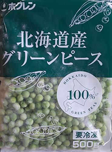 国産 北海道産 冷凍 グリンピース 500g×20P 冷凍 業務用
