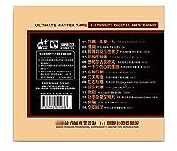 张学友 怀旧30年珍藏发烧试音碟1:1母盘直刻 无损音质CD碟片