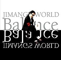 じまんぐの世界-Balance-