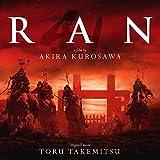 Ran Ost [Vinyl LP]