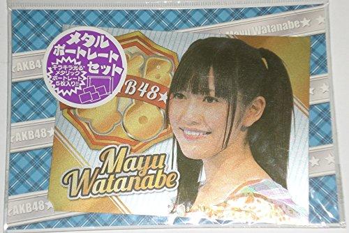 AKB48 メタルポートレイト カード 5枚SET 【渡辺麻友】 ★まゆゆ★スタンド付き★