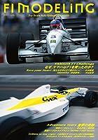 F1 MODELING vol.63