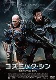 コズミック・シン[DVD]