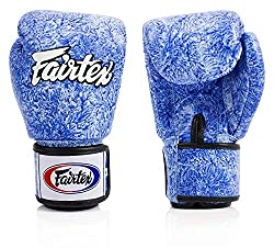 good boxing gloves in the UK