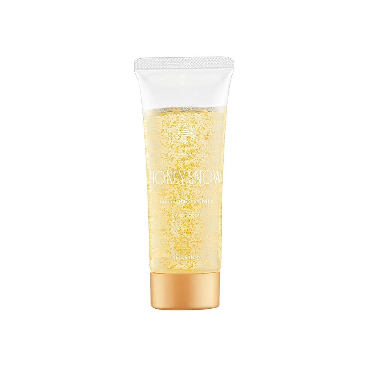 テラスジャンル売上高ベキュア ハニー(VECUA Honey) ハニースノー トゥインクルハンドエステ シトラスソルベ クリーム 70g