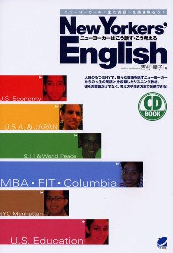 """New Yorkers'English ニューヨーカーはこう話す・こう考える―ニューヨーカーの""""生の英語""""を聞き取ろう! (CD..."""