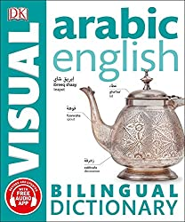 in budget affordable Bilingual Arabic-English Visual Dictionary (DK Bilingual Visual Dictionary)