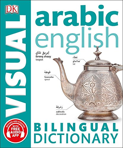 in budget affordable Bilingual Arabic-English Visual Dictionary (DK Bilingual Visual Dictionary)