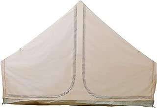 NEUTRAL OUTDOOR(ニュートラルアウトドア) ロッジテント インナールーム NT-TE11 LGテント 4.0専用 1〜2人用 収納袋付き 44391