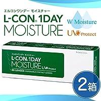 エルコン ワンデー モイスチャー UV 30枚 【BC】8.7 【PWR】-2.75 【2箱セット】