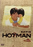 HOTMAN2 Vol.1[DVD]