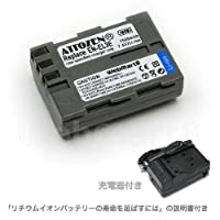 ニコン NIKON EN-EL3e 互換バッテリー充電器付き 純正品同等機能(充電、残量表示)グレードAパーツ使用