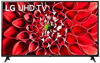 LG UHD 4K TV 75 Inch UN71 Series, 4K Active HDR WebOS Smart AI ThinQ - 75UN7180PVC