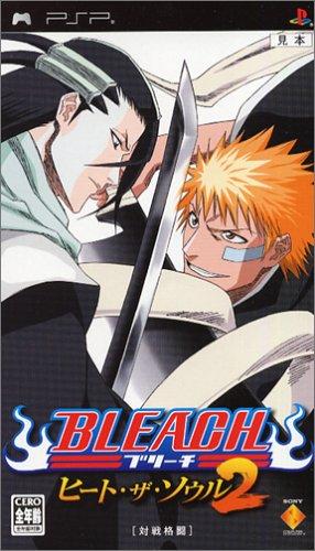 BLEACH~ ヒート・ザ・ソウル2~ - PSP