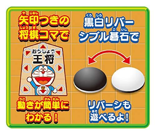 ドラえもんはじめての将棋&九路囲碁DX20