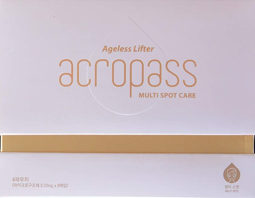 ロック環境に優しい結婚したアクロパス マルチスポットケア 1箱:4パウチ入り(1パウチに2枚入り) 目尻や局所用アクロパス、ヒアルロン酸+EGF配合マイクロニードルパッチ