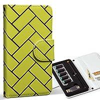 スマコレ ploom TECH プルームテック 専用 レザーケース 手帳型 タバコ ケース カバー 合皮 ケース カバー 収納 プルームケース デザイン 革 チェック・ボーダー 模様 黄色 004446