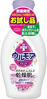 保湿入浴液ウルモア クリーミーフローラル お試し品 480ML