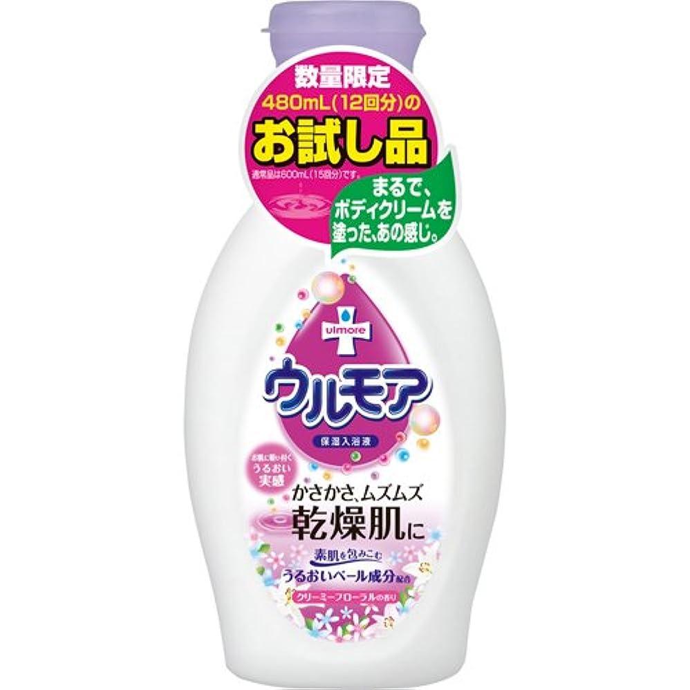 ロマンスアイデア魔法保湿入浴液ウルモア クリーミーフローラル お試し品 480ML