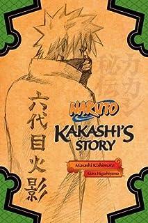 Naruto: Kakashi's Story (Naruto Novels)