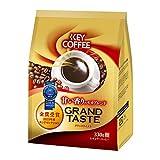 キーコーヒー グランドテイスト 甘い香りのモカブレンド 330g