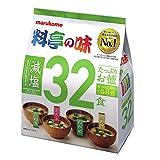 マルコメ インスタント味噌汁 たっぷりお徳 料亭の味減塩 1袋(32食)
